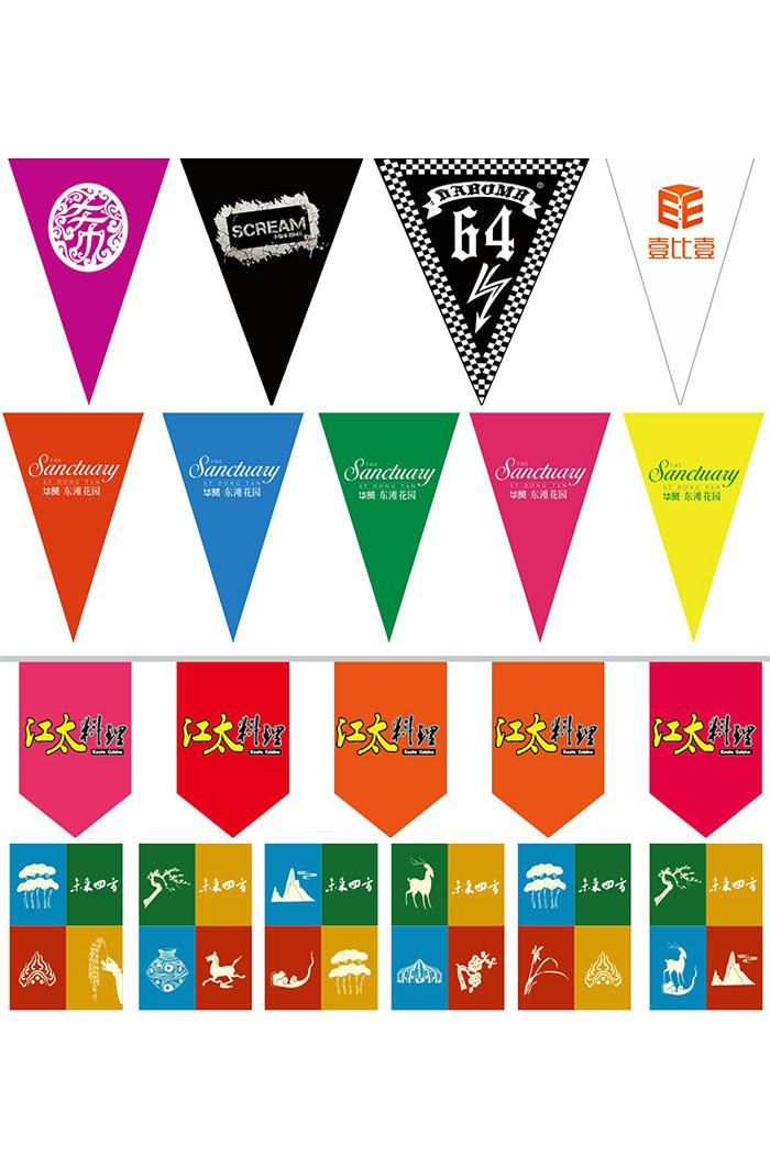 彩旗矢量图png